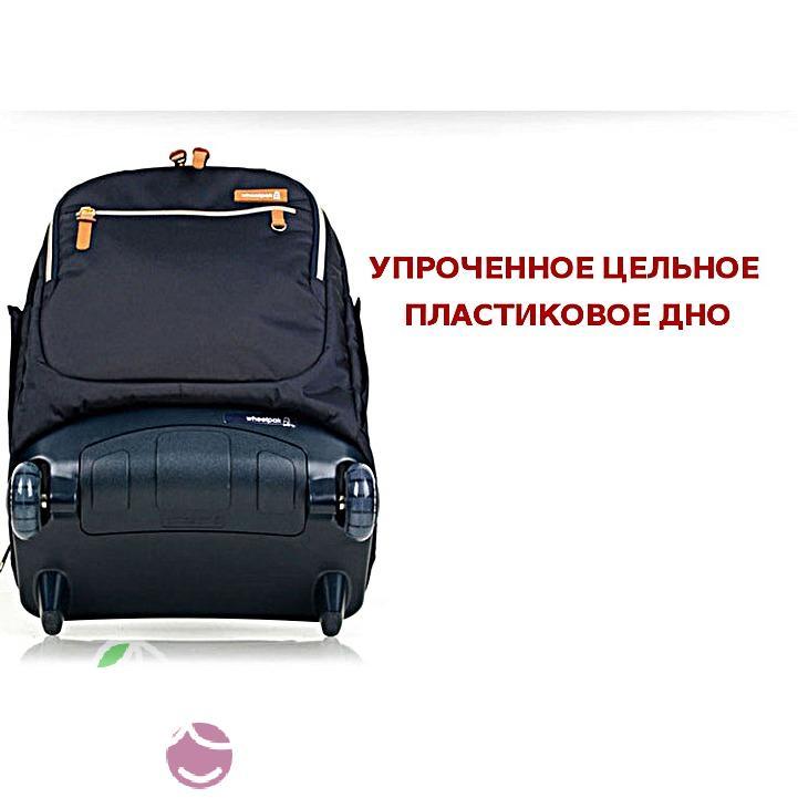 Школьный рюкзак на колесах для девочки - ранец Wheelpak Classic BORDO - арт. WLP3200 (для 2-4 класс, 21 литр), - фото 6